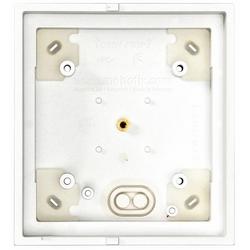 Single On-wall-housing Frame, White