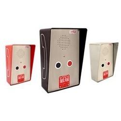Haut-parleur résistant aux intempéries avec 2 touches de numérotation automatique. Attraractive pourtant robuste unités sont conçues pour l'extérieur à l'intérieur ou partiellement protecteur.