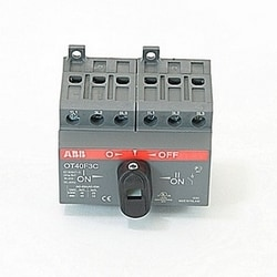 3 pole, 40 amps rated at 600 V AC, UL 508, double throw open non-fusible disconnect switch