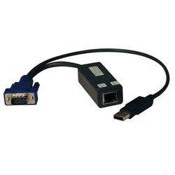 NetCommander USB Server Interface Unit (SIU) - Single