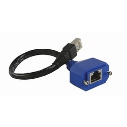 PatchCable for use with LONGSPAN rackmount bracket