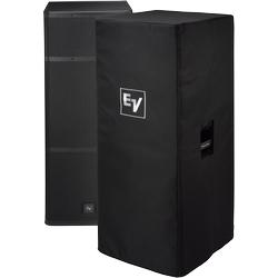 Couverture matelassée pour ELX215/P - EV Logo