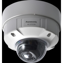 i-PRO Camera, Super Dynamic HD 720p Outdoor Vandal-Resistant And Waterproof Dome Network Camera, Electric Day/Night