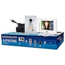 """7"""" Touchscreen Flush Video Intercom Set (JP-DVF, JP-4Med, PS-2420Ul)"""
