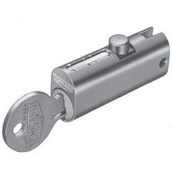 "Filing Cabinet Lock, 4-Pin, Tumbler, Stock Lock, Round Bolt, Keyed Alike, 1X04 Keyway, 1-3/4"" Length x 33/64"" Width x 51/64"" Height, Die-Cast Barrel/Bolt, Satin Chrome"