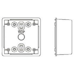 Speaker Backbox, Red, For E50 Series