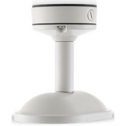 """Adaptateur caméra de la boîte de jonction et bouchon, intégré, plafond Mount, 6,82"""" hauteur, aluminium moulé, Ivoire, pour Micro-Dome caméra"""