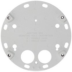 Network Camera Mounting Plate, Powder Coated Aluminum, White, For Q1765-LE Network Camera