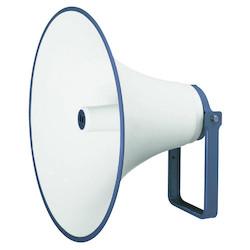 Reflex Horn Speaker, 200 to 6000 Hertz, 110 dB, 600 MM Diameter x 425 MM Depth, Aluminum Off-White Flare