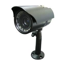 Weatherproof Color IR Camera Dual Voltage No Power Supply Metal Case White