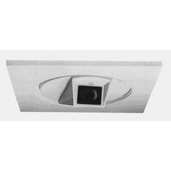 Low Profile Recessed Ceiling Housing