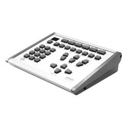 Contrôle de plein-fonction clavier, bouton poussoir, fixe/Variable de la vitesse, Pan/Tilt/Zoom