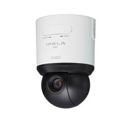 Réseau HD Rapid dôme caméra intérieure avec 10 x Zoom optique