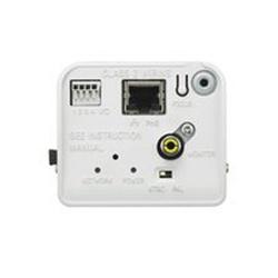 Caméra fixe SD, 1/3 type progessive scan capteur CMOS Exmor, 2,6 x zoom optique, h.264/MPEG-4/JPEG, 30fps, jour / nuit, monture CS
