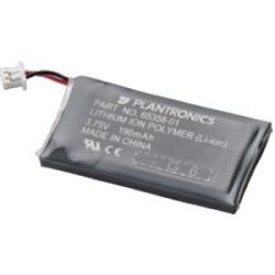 Headset Battery for CS50/CS55/CS50-USB