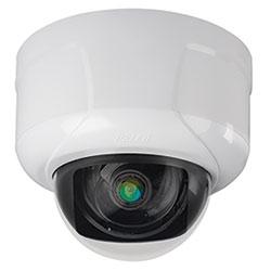 SarixTM ID de plateforme réseau étendu fixe caméra dôme intérieure, 2,1 MP, dôme jour/nuit, objectif 2,8-8 mm,