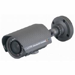 Intense-IR série Hotte objectif varifocal Bullet caméra, DC Auto Version gris 4 mm - 9 mm