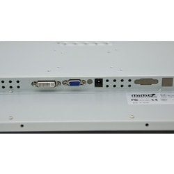 21.5 in. Open Frame; Non-touch; DVI/VGA/HDMI (via Adapter); 1920x1080 VA LCD; 250cd/m2; 1000:1 CR; Viewing Angles - 89/89/89/89; 75 X100 Mm VESA; Includes Flange Mounting Brackets, External Power Supply; 3 Year Warranty